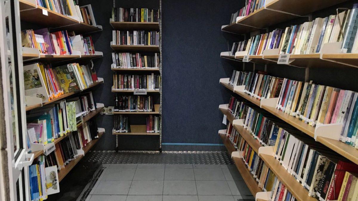 Αποτέλεσμα εικόνας για κινητη βιβλιοθηκη δημου αθηναιων